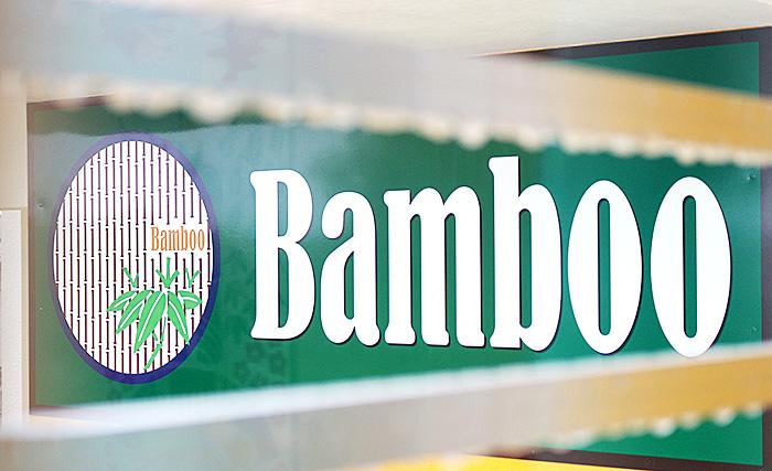 沖縄名護市の宿泊ならBamboo 名護市ホテル・コンドミニアム