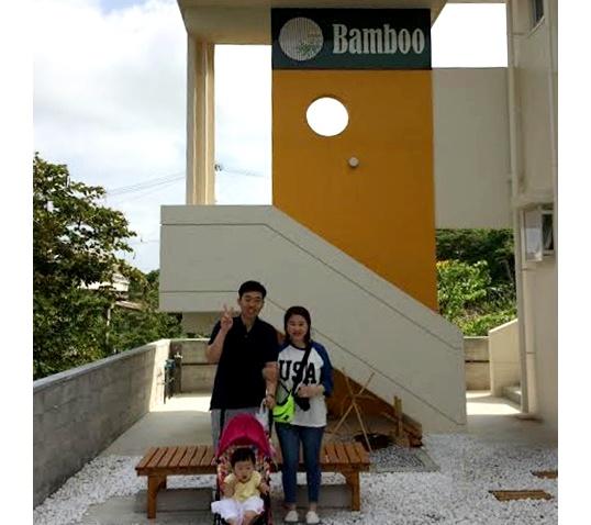 Bamboo-17-3