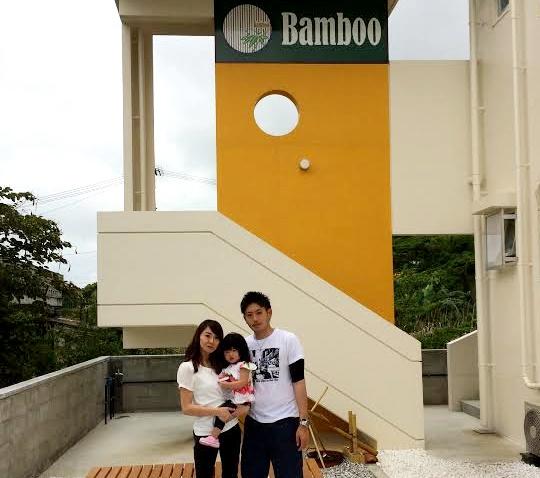 Bamboo-19