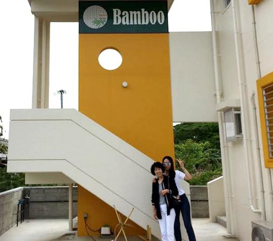 Bamboo-20