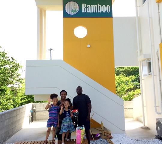 Bamboo-25