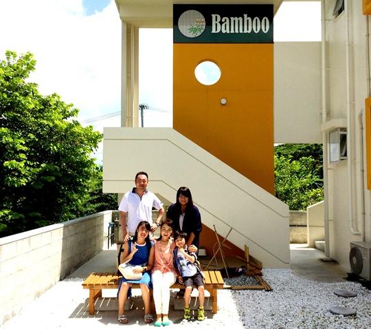 Bamboo-33