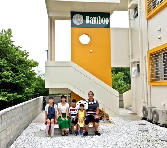 bamboo-26