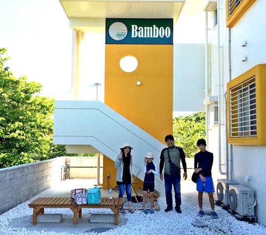 bamboo-40