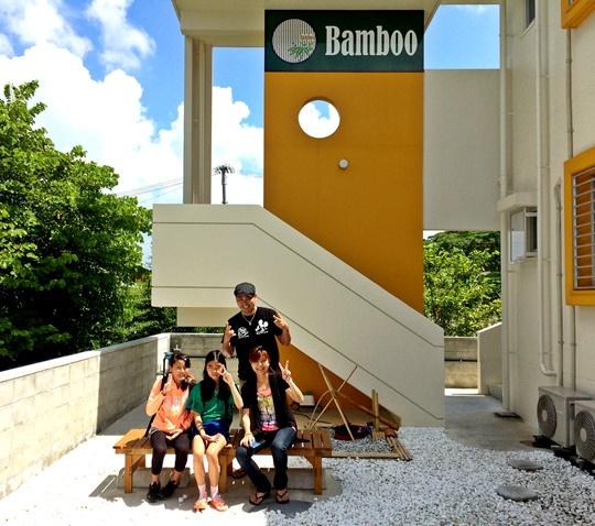 Bamboo42