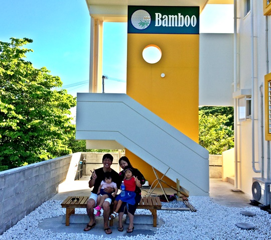 bamboo-45