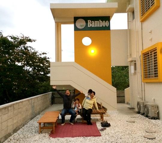 bamboo-48