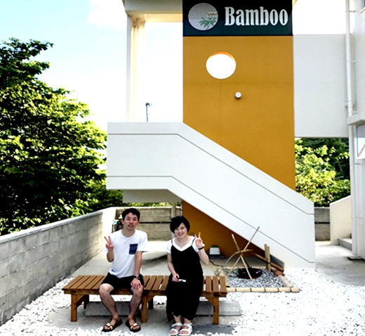 Bamboo50