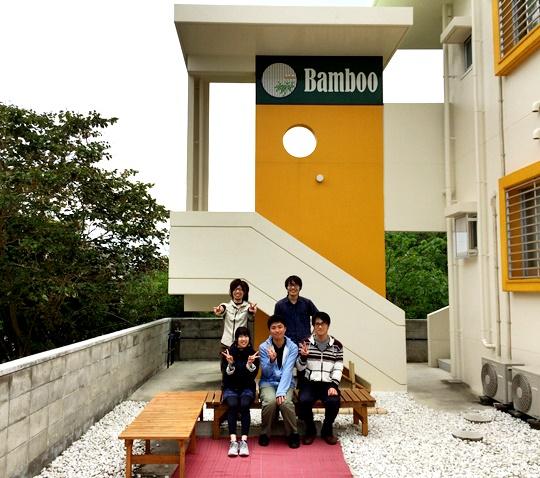 Bamboo-57